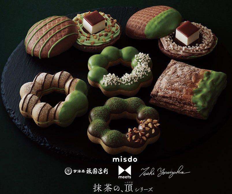 4月10日より期間限定でミスタードーナツから、鎧塚俊彦と「祇園辻利」と3社共同開発したドーナツ「抹茶の、頂シリーズ」6種が新発売されます✨