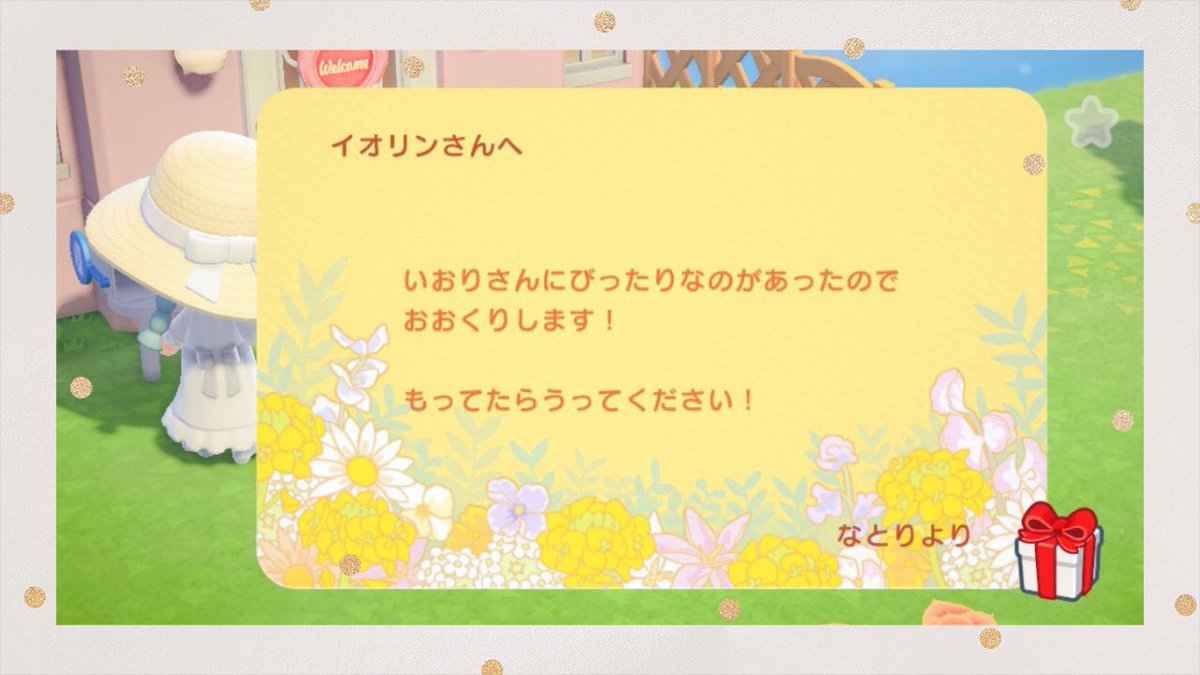 なぁぁぁぁぁぁあああああああああああああああとぉぉぉぉおおおおおおおおおおおおおりぃぃぃぃぃぃぃぃぃぃぃいいいいいい!!!!!!!!!なとりぃぃぃぃいいいいい!!!!!!めためたうれしいいいいいいいいいい!!!!!!!!!!!!!!!!