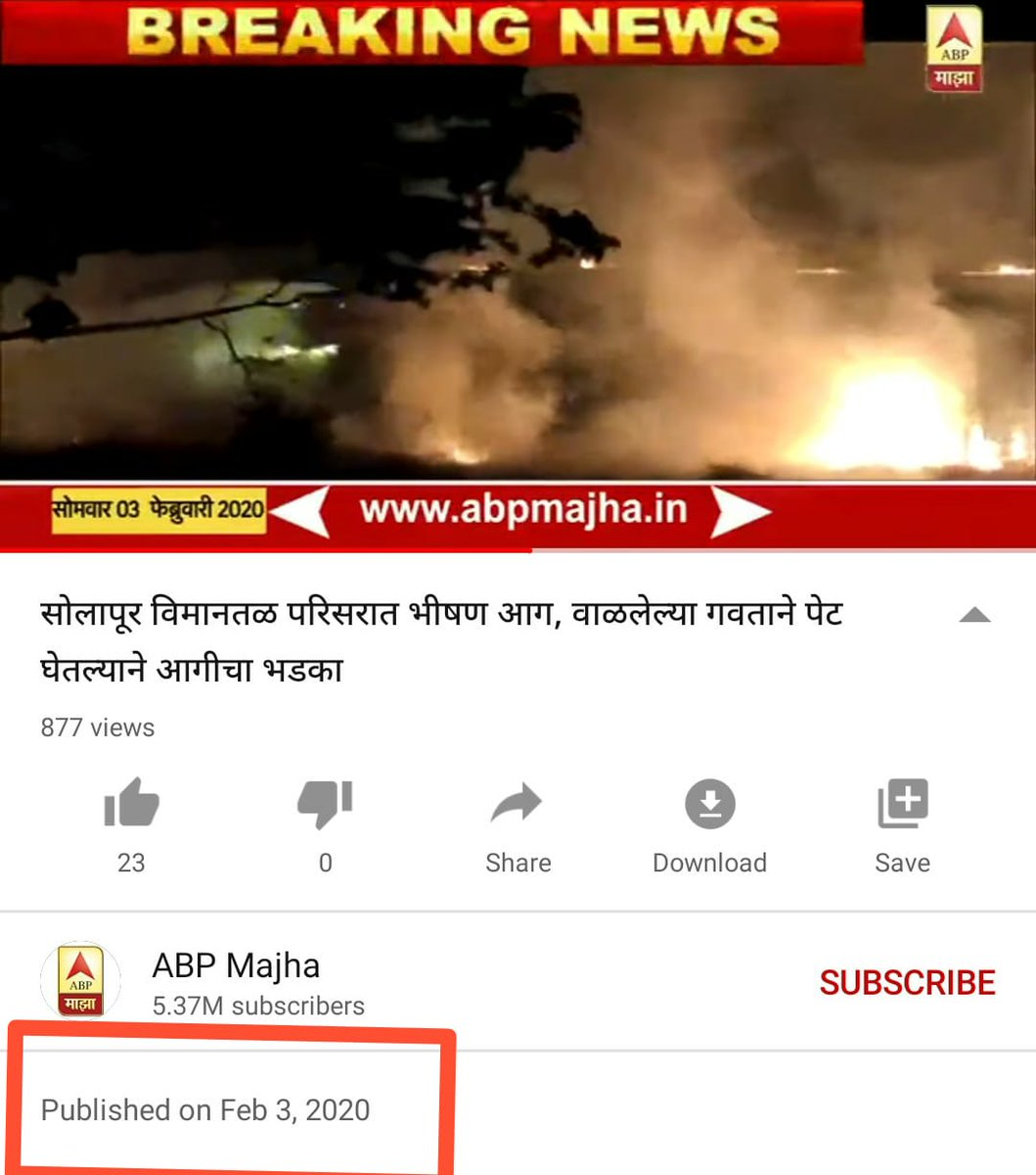 """""""Won't Spare those who are spreading fake news""""   But..  Yesterday night TV9 Marathi played and old video of 3rd Feb claiming it to be of 5th April.  Let's see if some action is taken or focus is still on his PR activities. pic.twitter.com/DN7u3a19R6"""