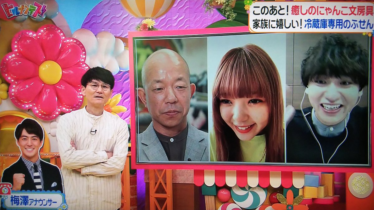 藤田 ニコル ヒルナンデス