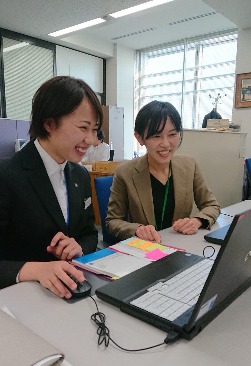 当社は、次世代育成支援対策推進法および女性活躍推進法に基づき、2020年4月から5カ年の行動計画を策定しました。本計画に基づき、性別・年齢を問わない多様な人材が活躍する職場づくりを進めてまいります。  #ダイバーシティ #働き方改革 ▽詳細はこちら https://www.tohoku-epco.co.jp/information/1214339_2521.html…pic.twitter.com/ta8yBvL3ew