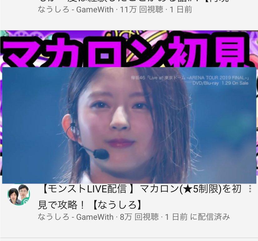 鈴本美愉さんがYouTubeチャンネル開設してモンストの攻略動画アップするの楽しみに待ってます。