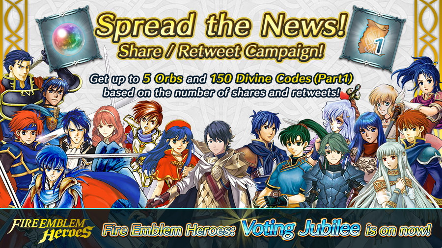 It's a share/retweet campaign to celebrate the #FEHeroes: Voting Jubilee event. All players can get up to 5 Orbs and 150 Divine Codes (Part 1) based on the total number of shares and retweets! https://t.co/8rMDh8cPxJ • Facebook and Twitter are not sponsors of this promotion. https://t.co/Ply2oxhATs