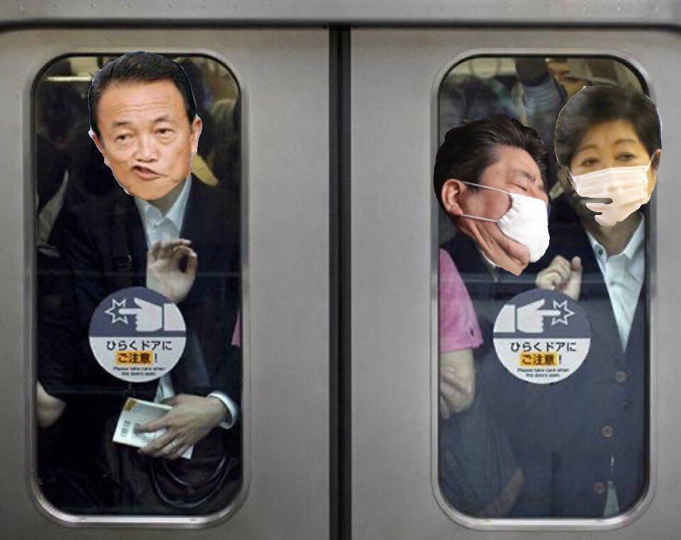 @YahooNewsTopics 本数を本気で減らすつもりなら1回でもいいから平日の満員電車🚃🚋💭に乗ってもらいたい…