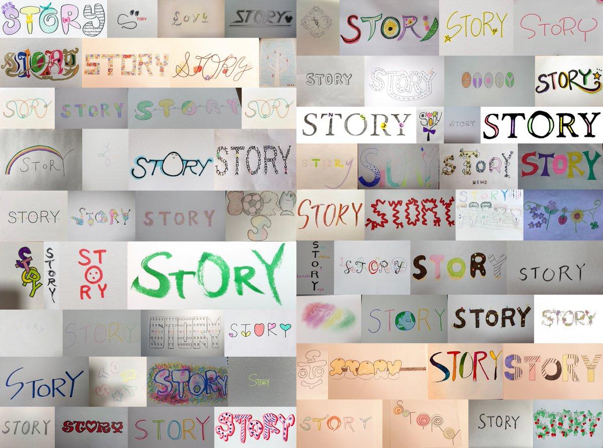 第38章!!#STORY #NEWS #あなたとつくる物語 #ありがとう #手描きのSTORY