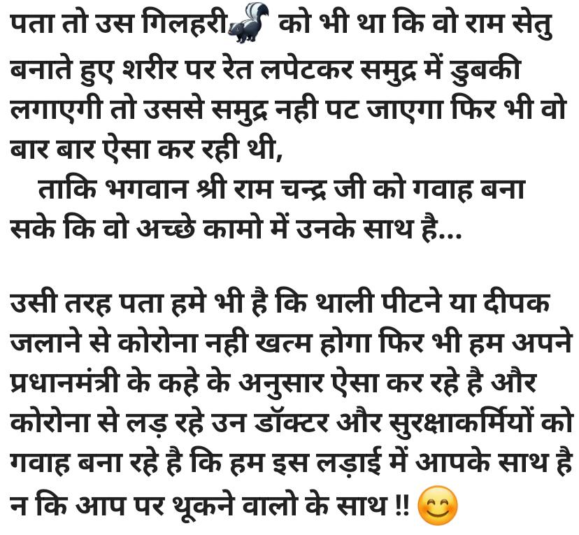 #ProudIndian @narendramodi @PMOIndia @SrBachchan