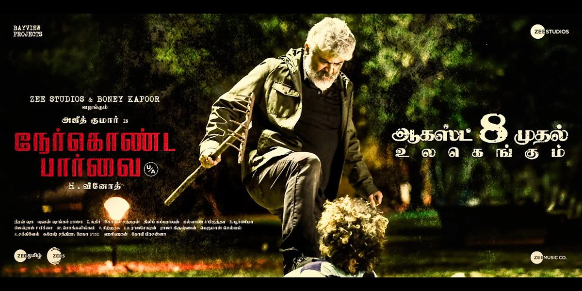 Water Mark Removed #NerKondaPaarvai   How Many Fans Waiting For #ValimaiFirstLook Comment With #Valimai Tag #Valimai #ValimaiDiwalipic.twitter.com/5wNNGXgDw5