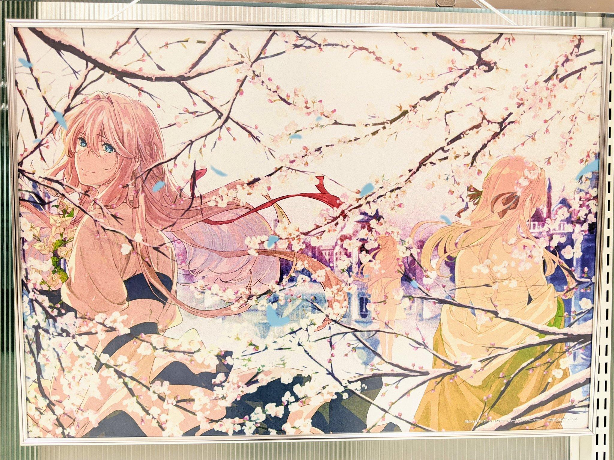 京アニ&アニメーションDo ファン感謝イベント「私たちは、いま!!」特別展
