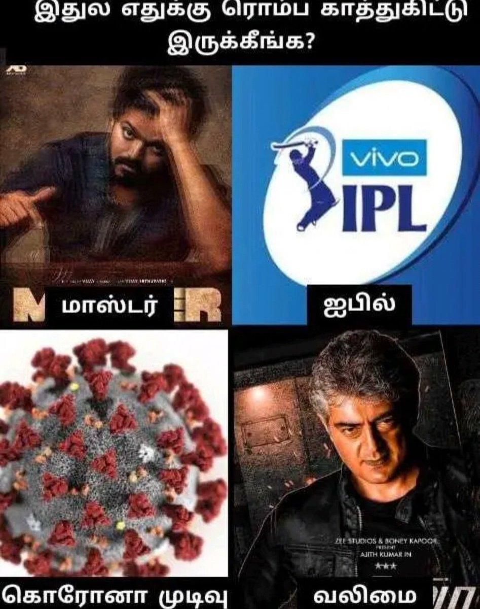 இவற்றில் எதற்கு மிகுந்த எதிர்பார்ப்பு உள்ளது?????????  #Master #ValimaiFirstLook #Thalapathy65 #Thuppakki2 #coronavirusinindia #CoronavirusOutbreakindia #1MonToKwKingTHALABDay #IPL2020 #raina #Dhonipic.twitter.com/aOG9vRRAdZ