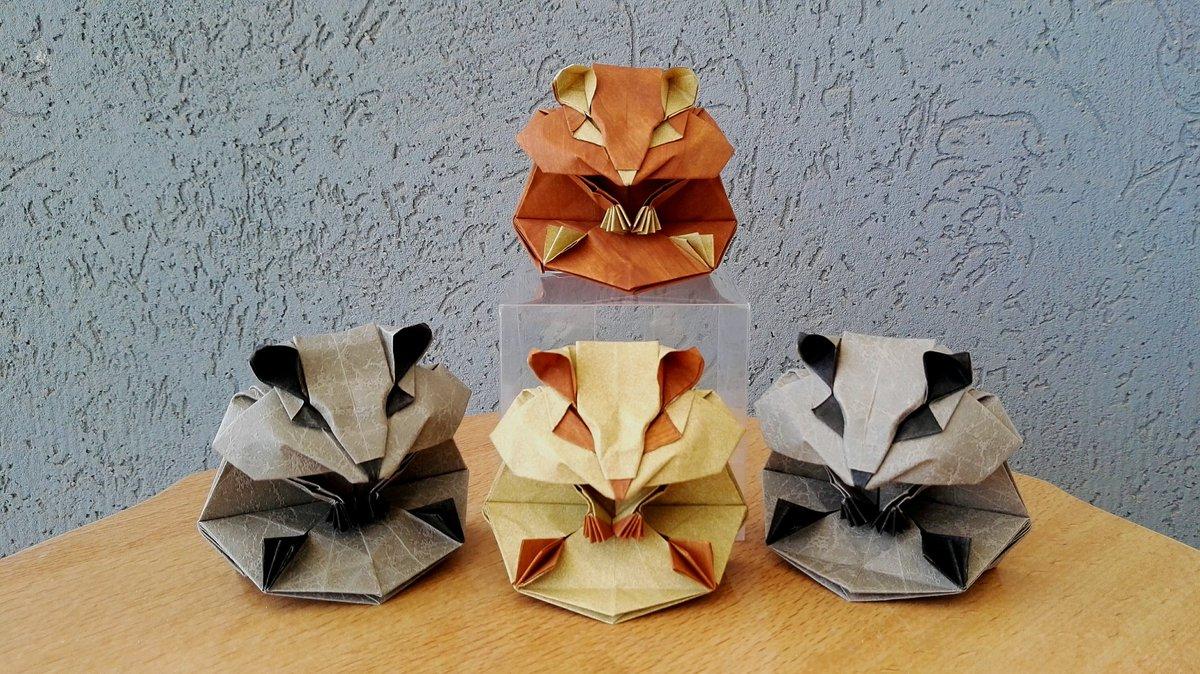 Ruby Book Origami: Origami JOAS Special 2015 | 674x1200