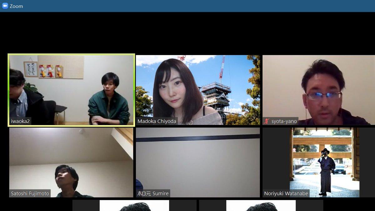 #HoloLens オンライン勉強会 #KumaMCN 現在 登壇者 待機中です!あと2分で開場です!ドキドキ!(このスクショは投稿の許可貰って投稿してます)