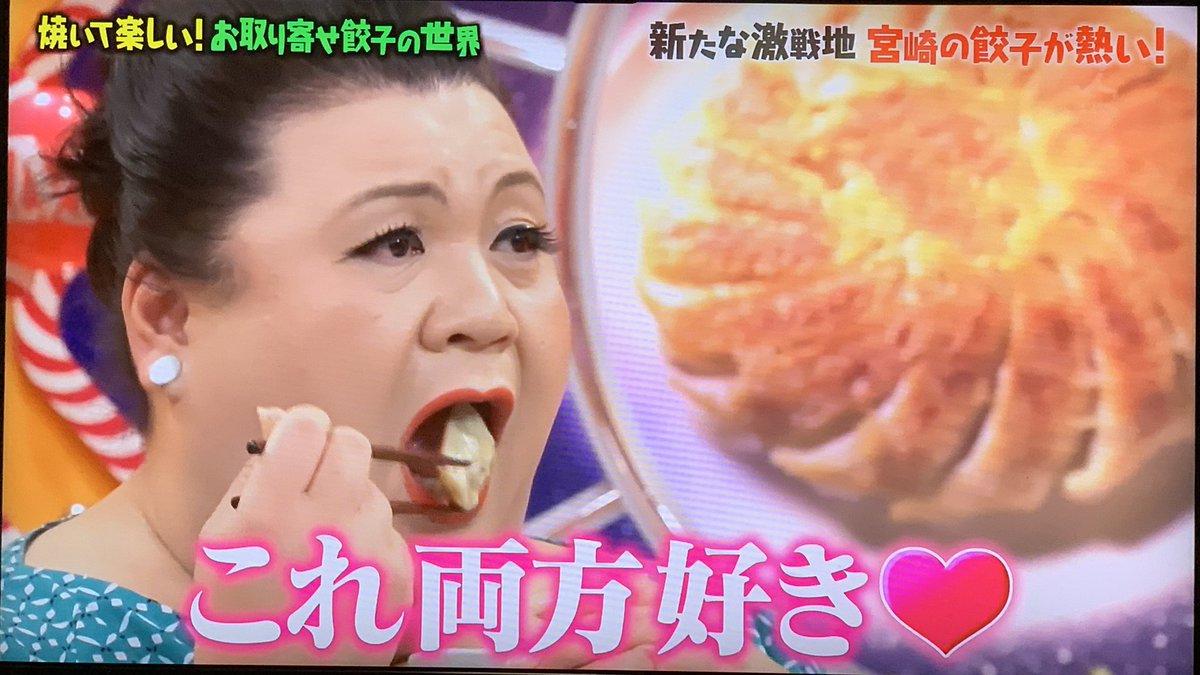 餃子 たか なべ