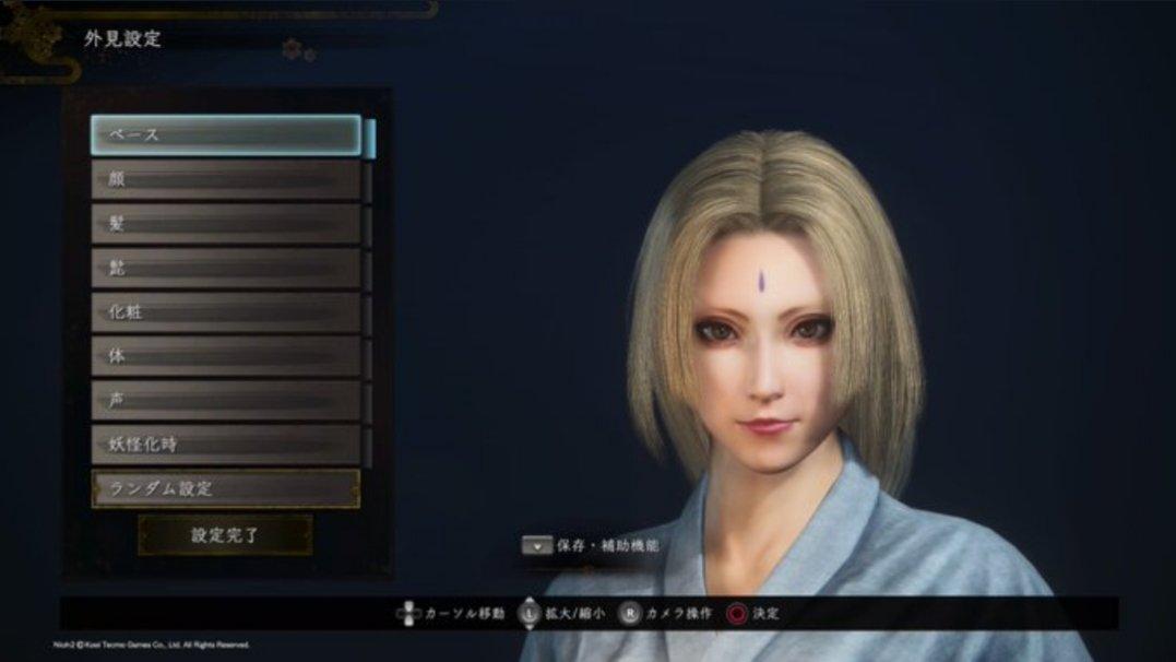 キャラ 仁王 メイク 2