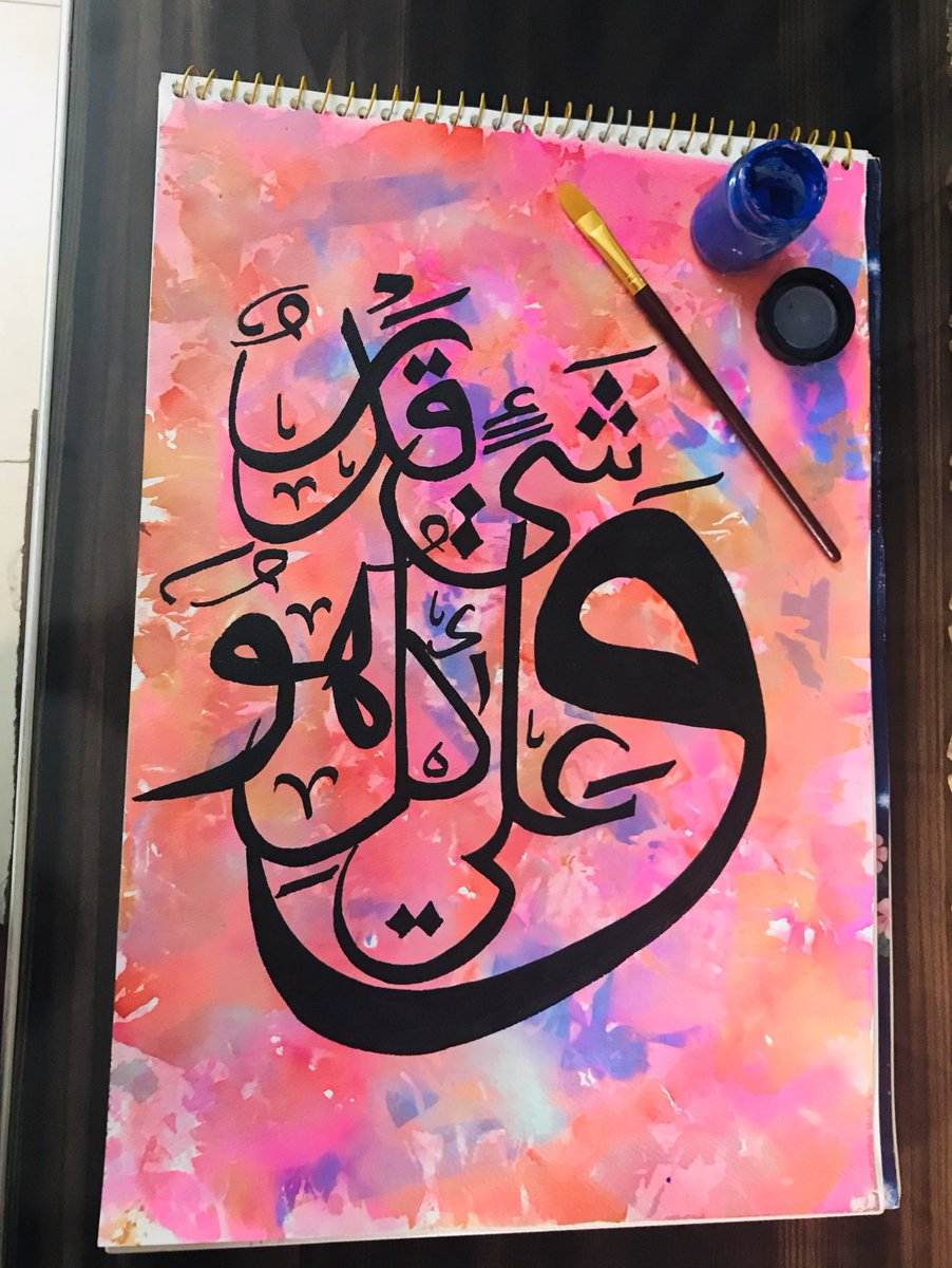 """""""And He has Power over Everything""""   #Calligraphy #Islamic #Arabic #PicOfTheDay #PhotoOfTheDay #InstaGood #MalaikasCalligraphy #CalligraphyByMB #Love #Peace #Repentence #Allah #Duaa #Prayer #Forgiveness #Life #HandWritten #QuarantineLife #Lockdown #Power #Allah #Love #Everythingpic.twitter.com/blsXsIpbBP"""