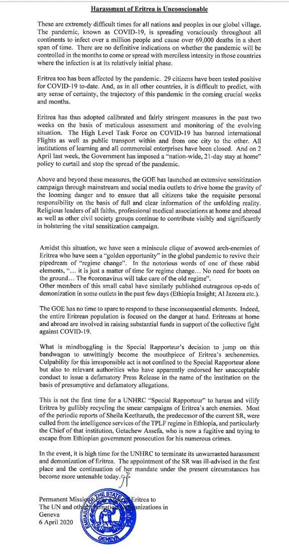 Press Release  #Eritrea #MOI pic.twitter.com/g4RU4iPq2A