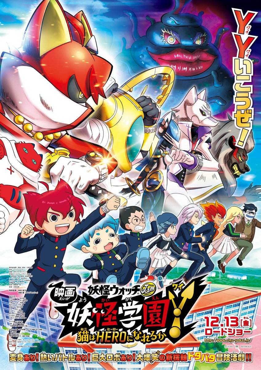 Full Watch Yo Kai Watch The Movie 6 Movie Sub English Online