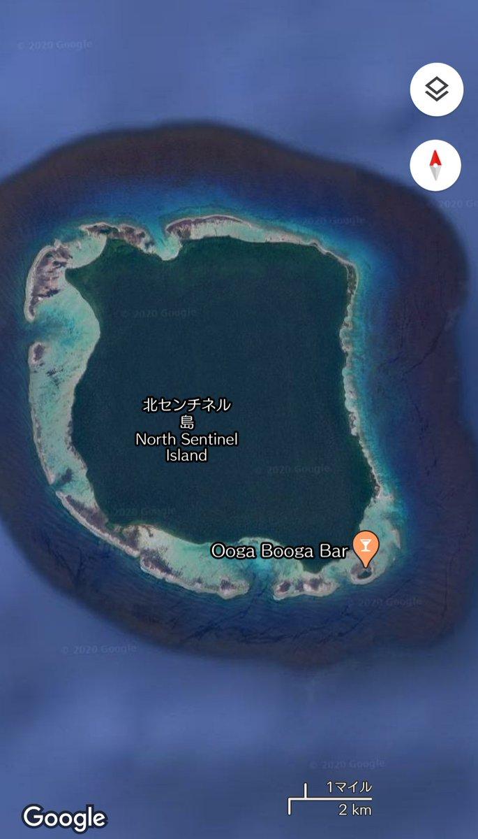 センチネル 島 j 北 なん