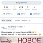 Image for the Tweet beginning: #ШколаРосатома #Железногорск #Школа95 #ШколаПроектов В
