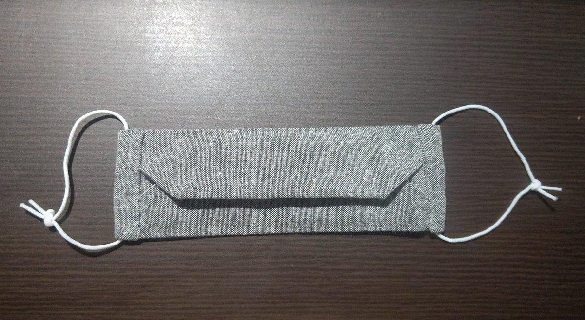 レンジ マスク 電子