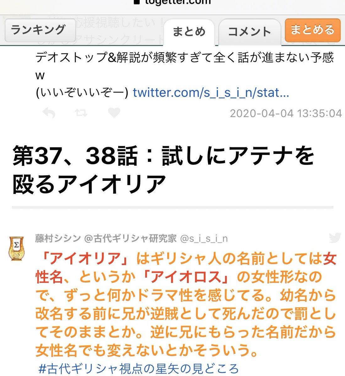 黒川さん、ちゃんと観てるとこの話数と内容まで書いてくれてる😂 細かすぎるッ……!!ありがとうッ……!!!