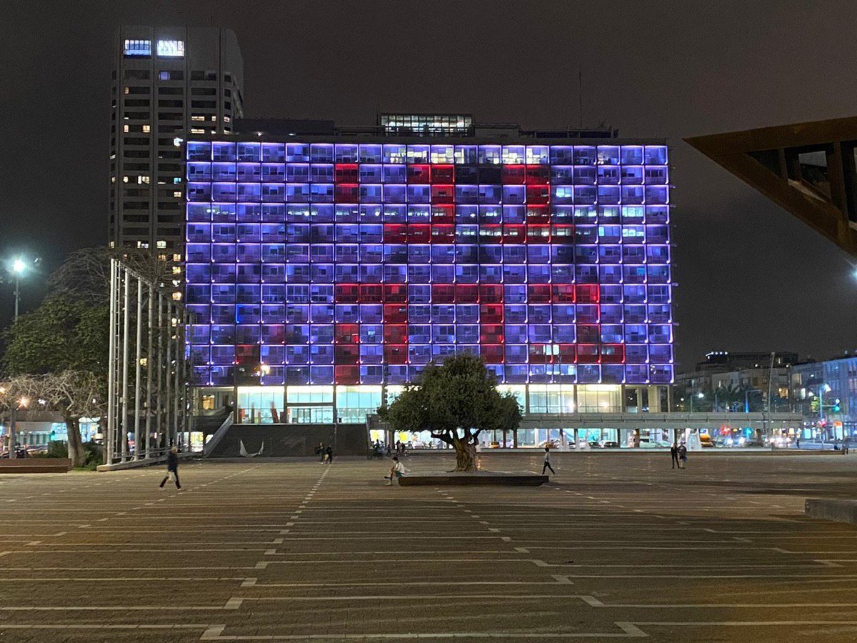 Tonight @TelAviv lit up in solidarity with the neighboring, and suffering, ultra-orthodox city of Bnei Brak