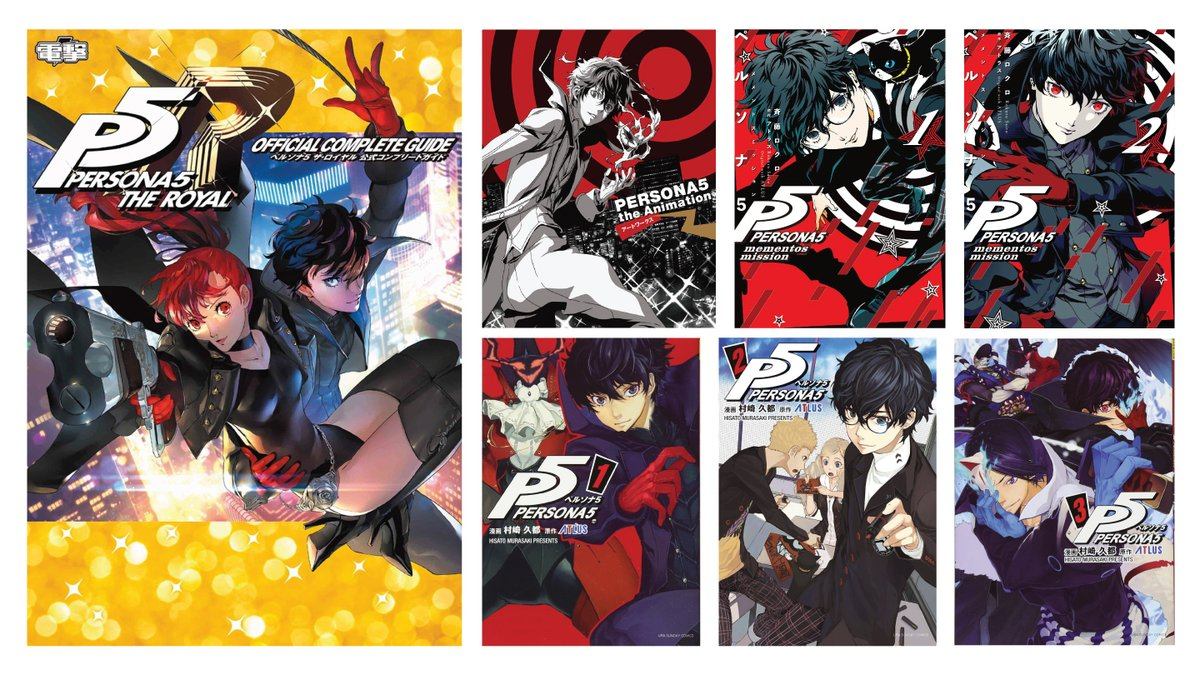 Kinokuniya Bookstore Usa On Twitter Persona 5 Mementos Mission Desc A New Persona 5 Manga Series With The Second Volume S Release From March 2020 Price Vol 1 9 99 Tax Vol Start reading to save your manga here. persona 5 mementos mission desc