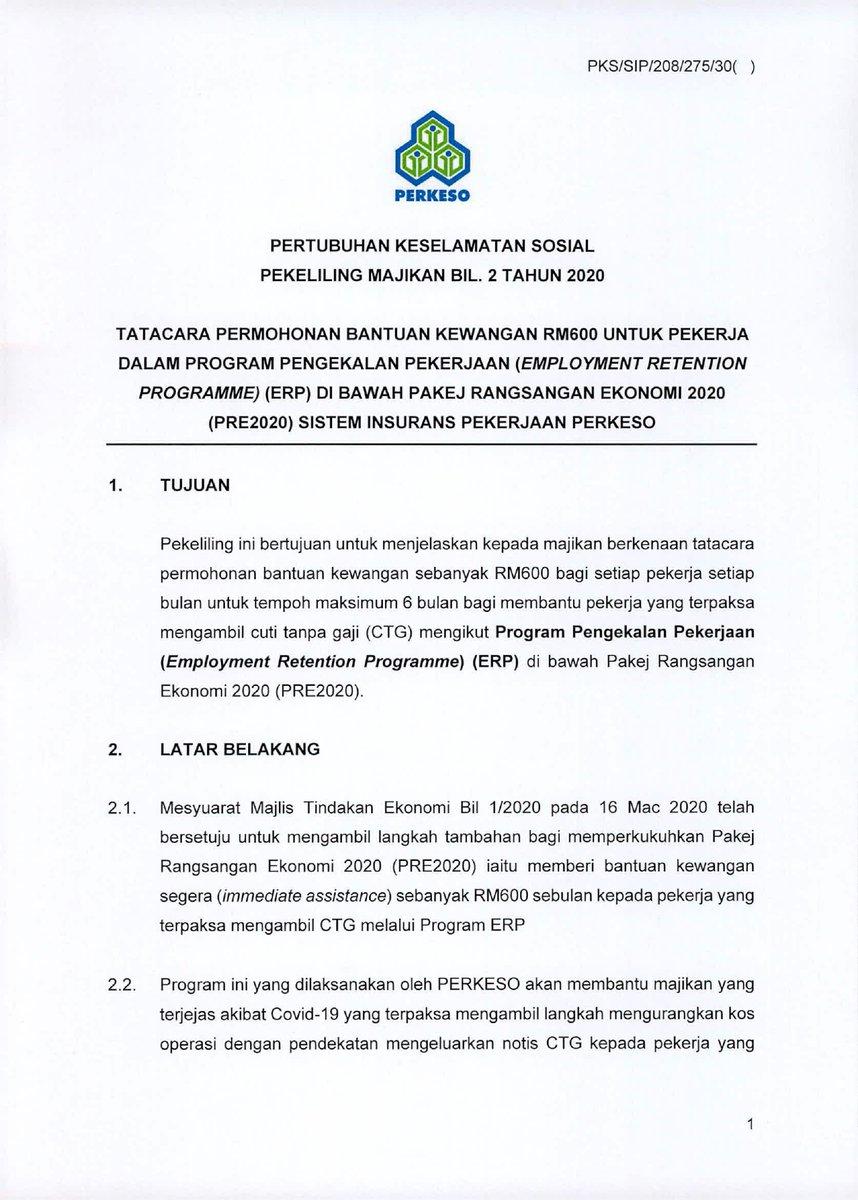 Faizal Riduan A Twitter 2 Program Subsidi Upah Wsp Di Bawah Pakej Prihatin Pks Ini Sesuai Pada Perniagaan Yang Kekal Beroperasi Semasa Atau Selepas Pkp Jadi Subsidi 3 Bulan Untuk Perusahaan Besar
