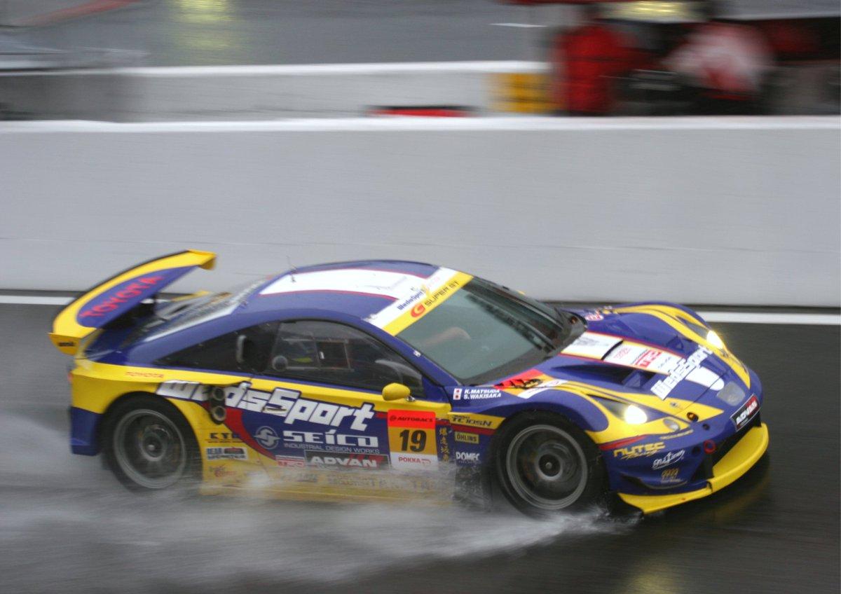 2006 suzuka water splash on pit road #19思い出写真館 #写真好きな人と繋がりたい #写真撮ってる人と繋がりたい #ファインダー越しの私の世界 #撮影 #photoshootingpic.twitter.com/HZVPVhlpog
