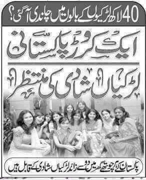 جس دن ایک عورت نے اپنے شوہر کو 4 شادیاں کرنےکی اجازت دے دی اُس دن معاشرےسے 90% برائیاں ختم ہو جائیں گی۔  متفق ہیں تو ریٹویٹ کرئے تاکہ سب کی رائے لی جائے۔  #MarriedAtFirstSight  #GirlsSupportGirls  #Covid_19  #PunjabGovt  #ImranKhan  @RehamKhan1  @Haqeeqat_TV @AamirLiaquat