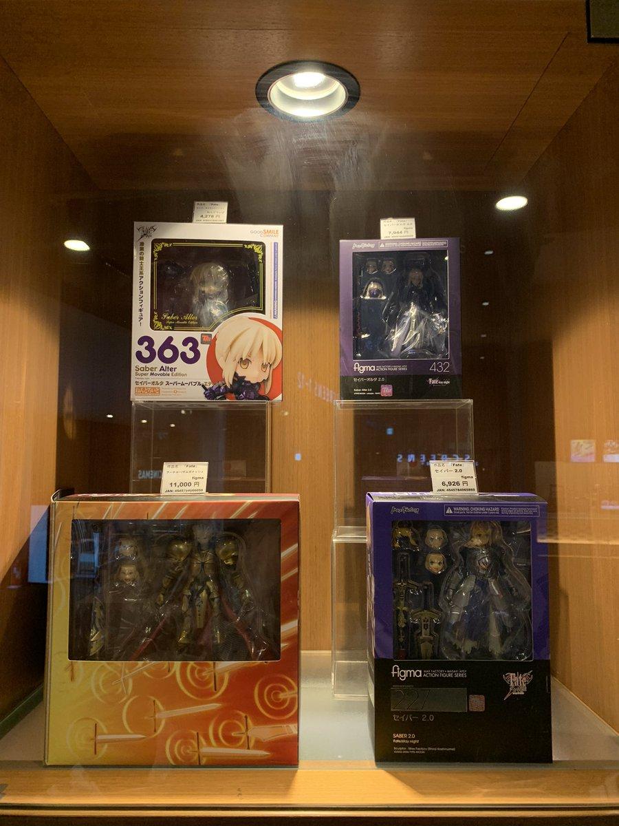 test ツイッターメディア - 劇場版『Fate/stay night [Heaven's Feel]』最終章 公開間近!魔法陣マットやバッジ(特価!?)など既に発売中!TOHOシネマズ新宿 #fate_sn_anime#がんばれ映画館 https://t.co/bVj4Rv1EnN