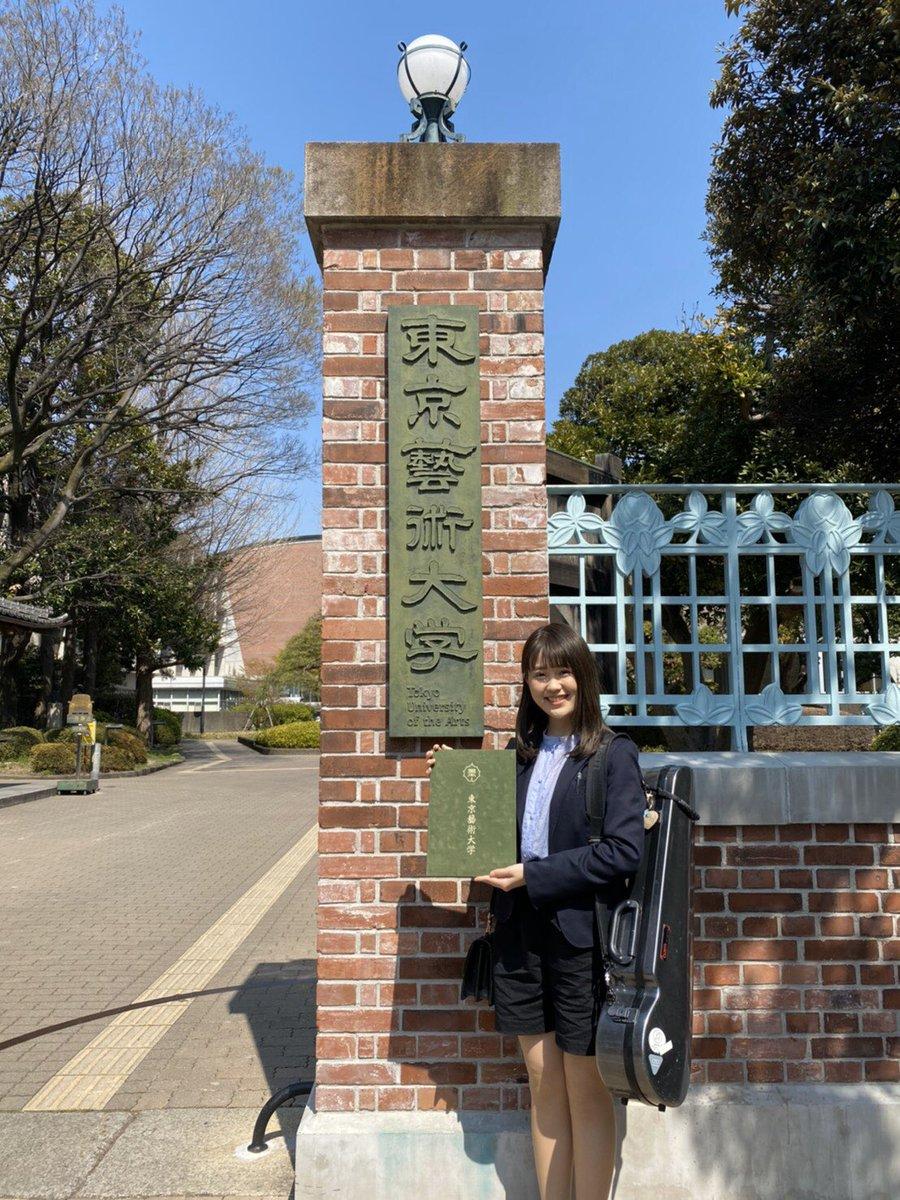 美術 大学 東京