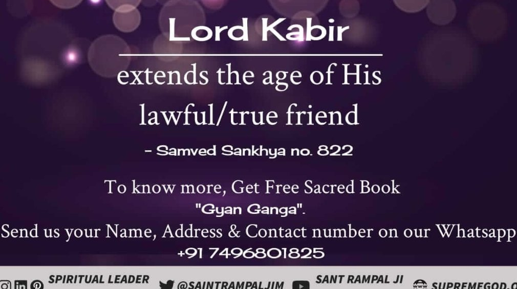 #Who_Is_WorldLeader God Kabir is the destroy se of all sins,,, Yajurved adhyay no.8 mantra 13 says, God KABIR demolishes all sins made by his devotee. Do the worship of God Kabir under the shelter of the great world leader,,, He is none other than Sant Rampal ji maharaj. <br>http://pic.twitter.com/G9OxjY7347