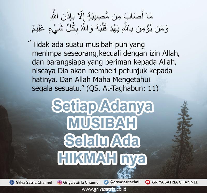 #kataislami #quotesislami #quotesoftheday #quotesindonesia #quotespic.twitter.com/tCWWQSSefY