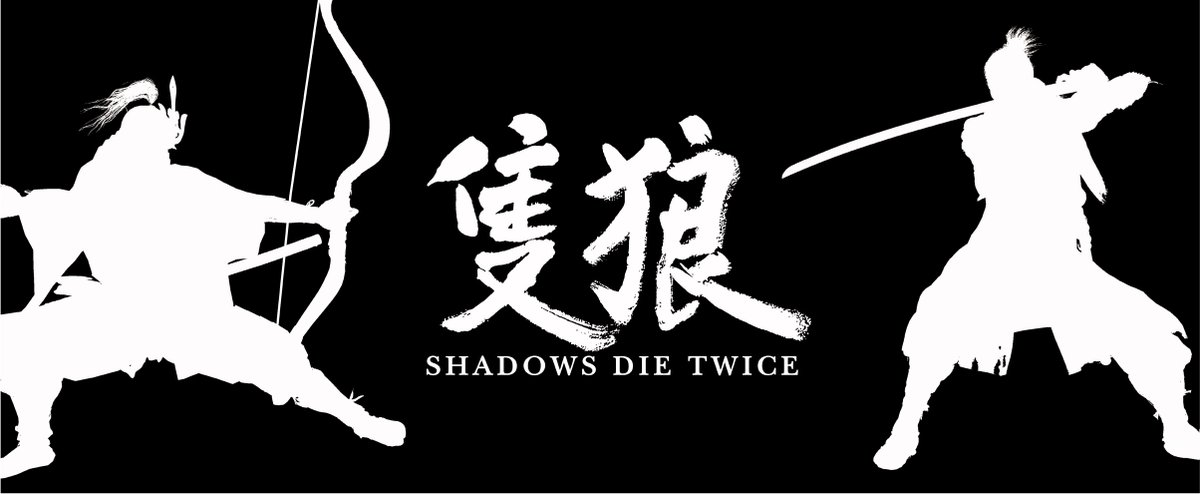 test ツイッターメディア - キャラアニは世界的大人気ゲーム「SEKIRO: SHADOWS DIE TWICE」公式グッズを、越境EC「EJ ANiME STORE」にて海外先... https://t.co/e7ykrAwcq4 https://t.co/Zt6x3H5A3v