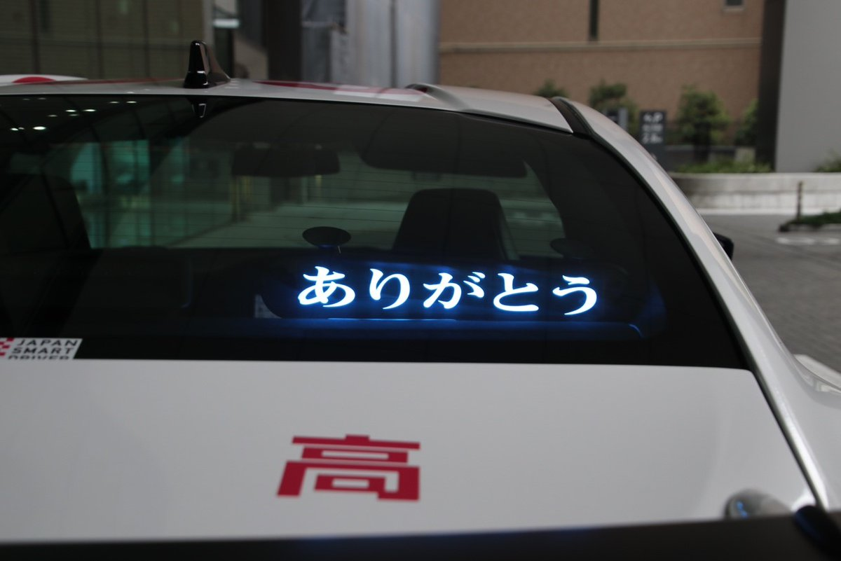 【#トリビア】  悪い運転ではなく、良い運転を褒めてくれるパトカーがいること、ご存知ですか? 2019年より、ピンクと白のカラーリングのSUBARU BRZが「ホメパト」として、東京都内を走っています。 https://t.co/8BAH2pENBI #SUBARUトリビア #スバコミ #ホメパト https://t.co/dQoT2vPbIi