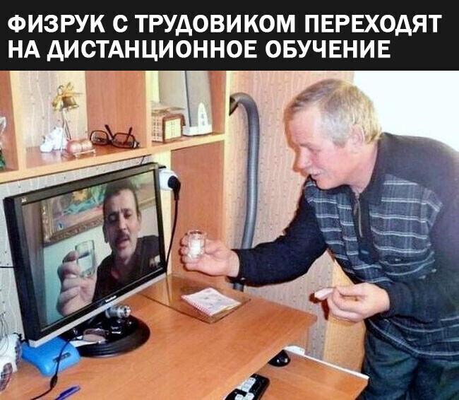 Три человека в Черновицкой области излечились от коронавируса, - глава ОГА Осачук - Цензор.НЕТ 6204
