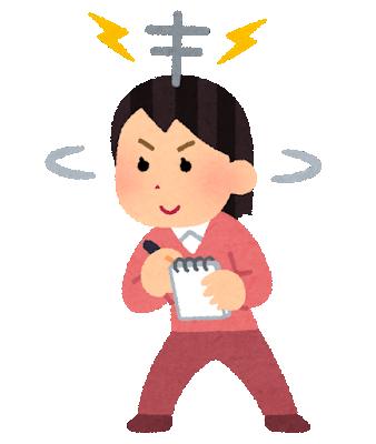 🐧🍑いらすとや ダメ元で検索㊗️👌ついでにWi-Fi出れば良いのに😰#アンテナを張る人のイラスト #Wi-Fi #電波 #いらすとや #なんでもある #本当になんでもある #ゆるとぴ