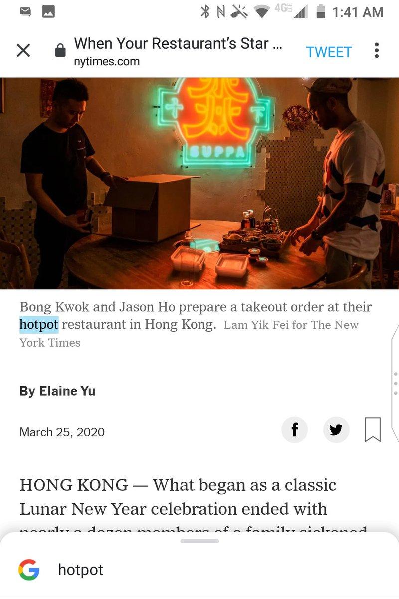 "Photo editor calls it ""hotpot,"" but the article's text calls it ""hot pot.""  @_jasonbailey_"