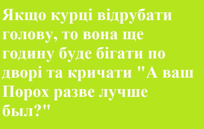 Зеленский призвал народных депутатов не бояться коронавируса и продолжать работать - Цензор.НЕТ 2211