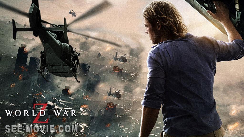 Descargar Guerra Mundial Z 2013 Pelicula Espanol Latino Mega