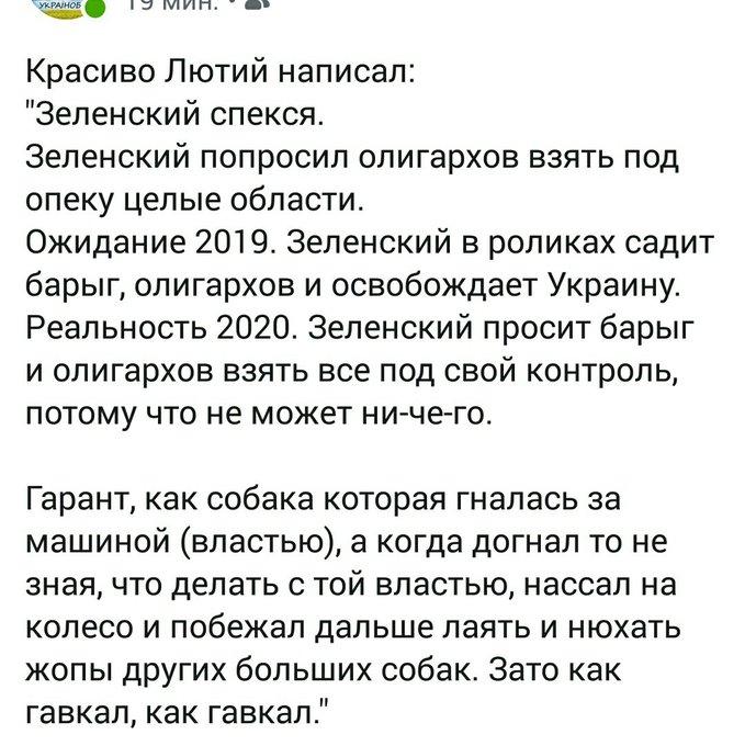 """""""Карантин войну не отменял"""", - Притула просит украинцев о помощи в обеспечении украинских воинов - Цензор.НЕТ 5886"""