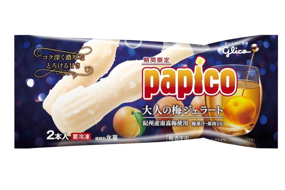 3月30日よりパピコから、パピコ史上初めて「梅酒」を使った大人のための濃厚ジェラート「パピコ〈大人の梅ジェラート〉」が新発売されます✨