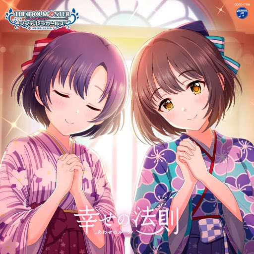 test ツイッターメディア - #nowplaying 幸せの法則~ルール~ (M@STER VERSION)-THE IDOLM@STER CINDERELLA GIRLS STARLIGHT MASTER for the NEXT! 06 幸せの法則~ルール~ https://t.co/uZ9UulfeJ0