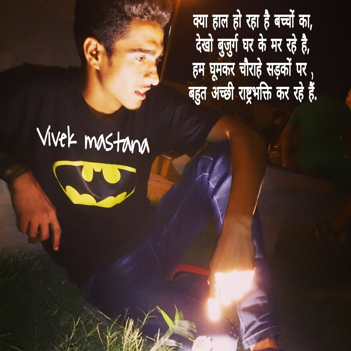 #shayari143 #shayariquotes #shayarilover #dilkibaatein #khamoshiyan #nazmila #alfaromeo #alfaromeogiulia #relationships #rekhtashayari #rekhtafoundation #amar #amarujalakavya #MumbaiPolice #mumbairains #filmcitymumbai #nazm #khalid #shayarilover #gazal #shayariquotes #hindisongspic.twitter.com/SNjl00bQc9
