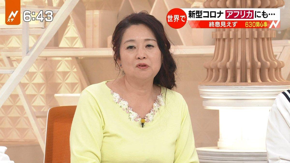 コロナ 岡田