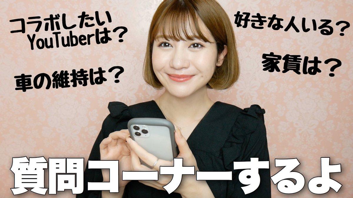 広瀬ゆう問題動画