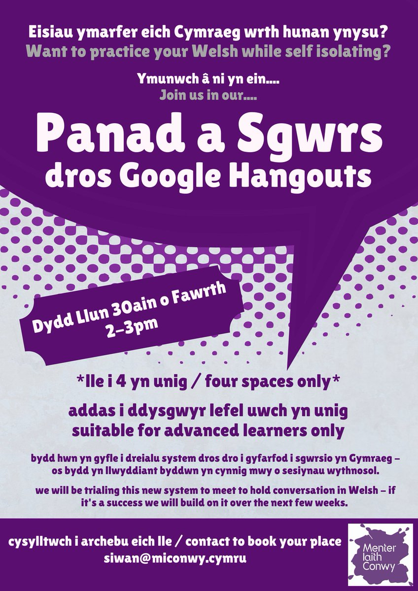 Y cwbl sydd ei angen arnoch yw cysylltiad ir we a geirfa Gymraeg (a thegell - os dachi eisiau!) All you need is an internet connection, some Welsh words (and a kettle - optional!) Cysylltwch / Contact us siwan@miconwy.cymru