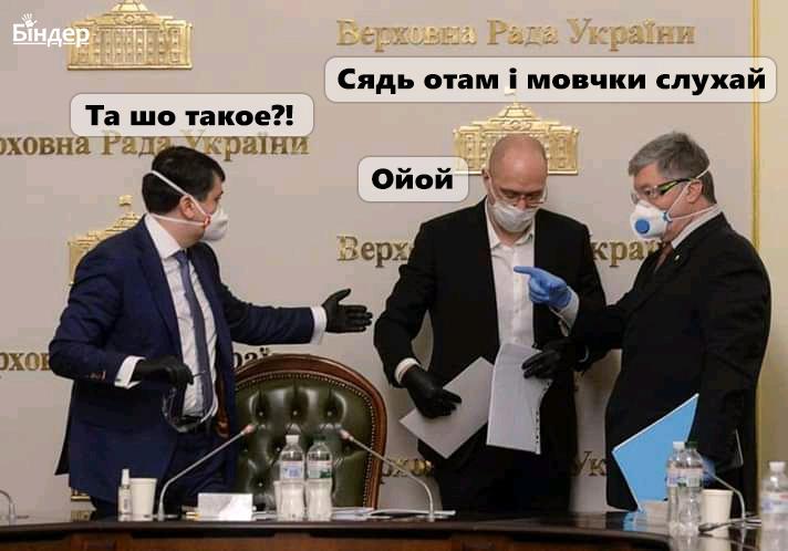"""""""Я прошу, щоб депутати прийшли в суботу проголосувати"""", - Зеленський зустрівся з главами парламентських фракцій і груп - Цензор.НЕТ 9554"""