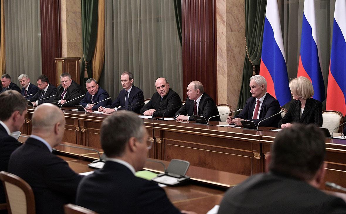 правительство россии Фото