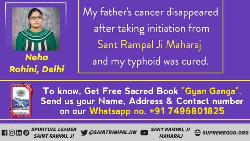 #Who_Is_WorldLeader  When there is no cure for any disease, in the end everyone remembers God. But the biggest irony is that who is that perfect God? What is his devotional method in the scriptures? Must watch Sadhna channel 7:30 PM. <br>http://pic.twitter.com/mxgZJH00XG